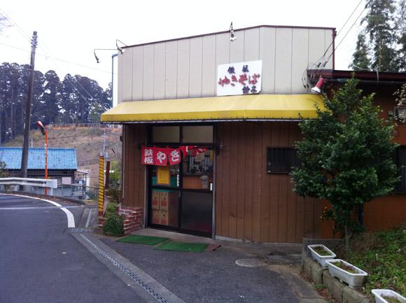 yakisobasuzuki2.jpg