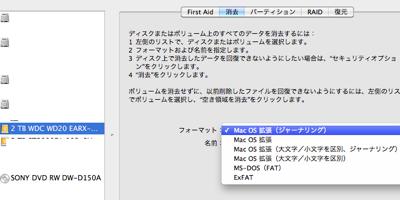 スクリーンショット(2011-11-01 18.19.16).png