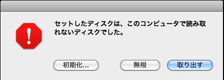 スクリーンショット(2011-11-01 18.14.33).png