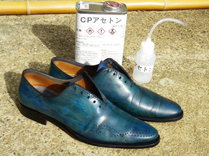染め替え、パティーヌ、靴磨き、鏡面磨き、ピカピカ靴磨き