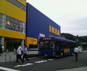 IKEA_bus.jpg