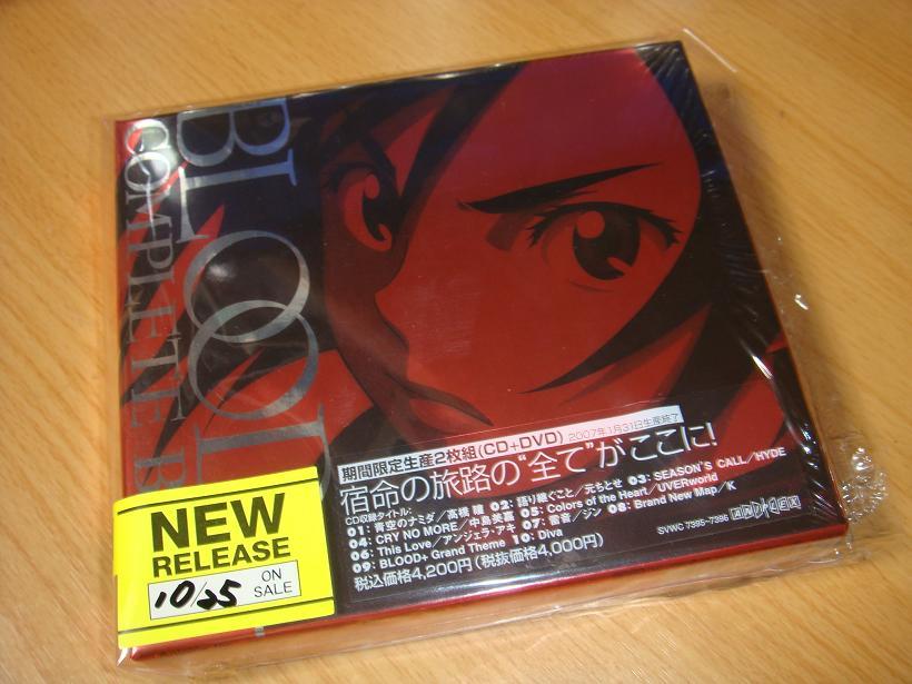 DSC00908a.JPG