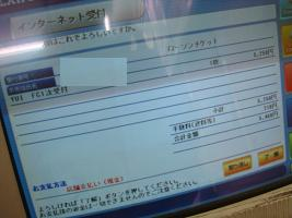 DSC01546a.JPG