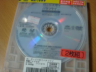 DSC01404a.JPG
