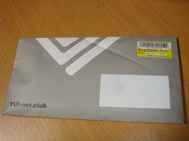 DSC00937a.JPG