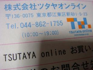 DSC01090a.JPG