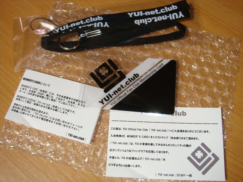 DSC00942a.JPG