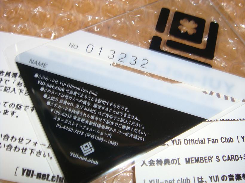 DSC00943a.JPG