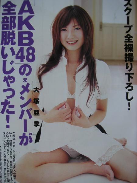 AKB48ヌード3.jpg