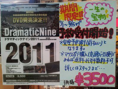 2011-07-02 09.15.10.jpg