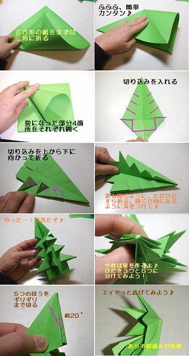 すべての折り紙 かわいい折り紙作り方 : 見る人も幸せにするカンタン ...
