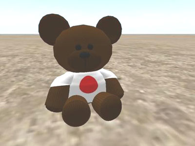 SittingReliefTeddy のコピー.jpg