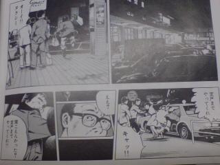 高知駅から室戸に急いで帰る籐馬!