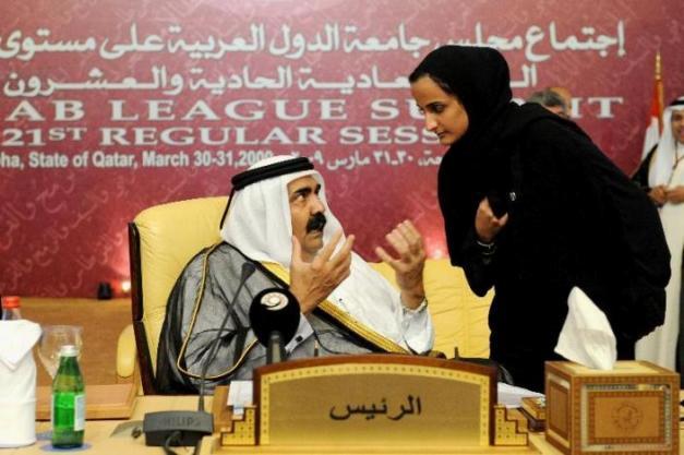 +00 Princess 09 Doha summit.jpg