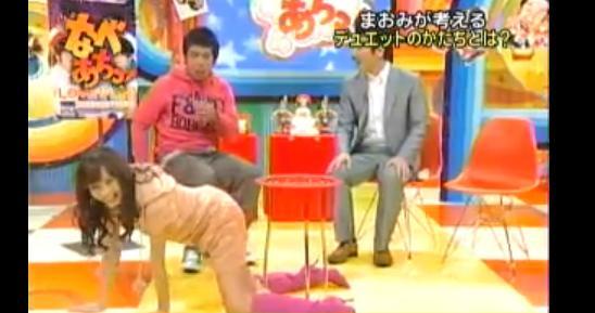優木まおみ51.JPG