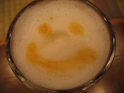 笑顔ビール