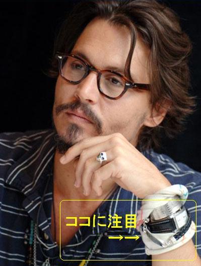 ジョニー・デップ~ブレスレットの秘密~ Maしゃまの独り言(ジョニー・デップ・アドラー) 楽天ブログ