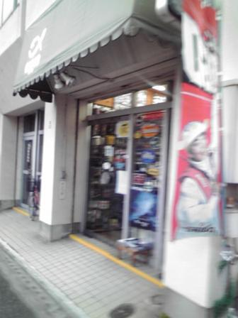 F1010043.JPG