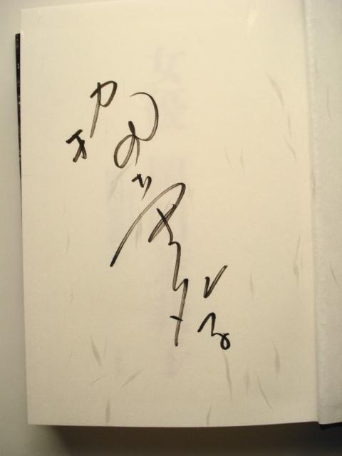 岡田茉莉子の画像 p1_15