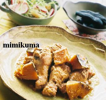 鷄手羽とかぼちゃ味噌煮