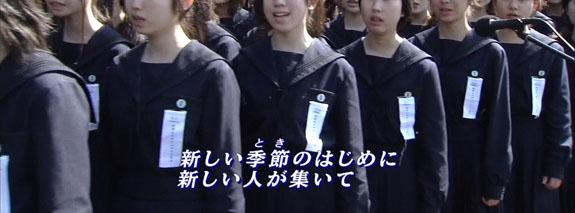 合唱セーラー襟応援団甲子園センバツ 2009 : 選抜高校セーラー服大会女子高生