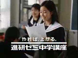 進研ゼミ中学講座 中学生日記 セーラー服 名古屋襟 女子中学生