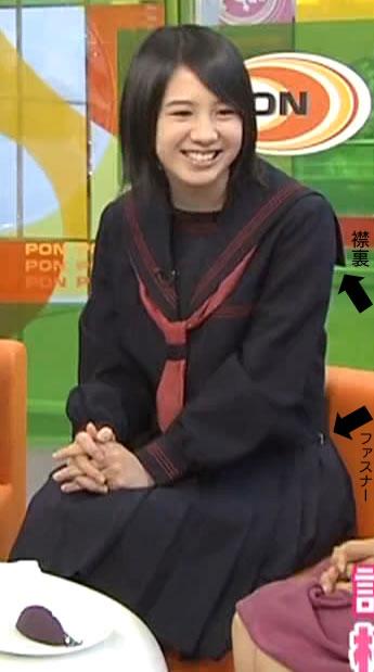 書道ガールズ!! 桜庭ななみ セーラー服