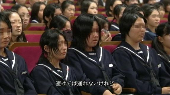 アンジェラ・アキ 合唱 女子中学生 手紙 芋セーラー服 芋セラ