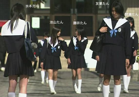 中学生日記 池山 藤井 名古屋襟セーラー服 女子中学生