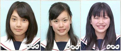 中学生日記 セーラー服 名古屋襟 中学生日記 女子中学生