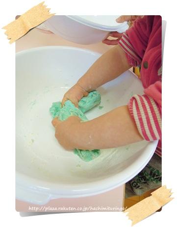 手作りおもちゃ体験に行った♪ ... : 小麦粉粘土 分量 : すべての講義