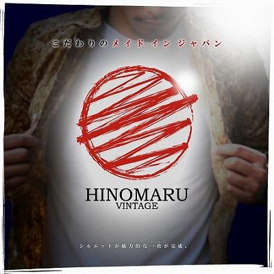 HINOMARU
