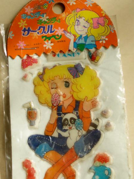 キャンディ・キャンディの画像 p1_32