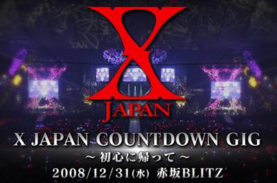 X JAPAN COUNT DOWN GIG 〜初心に帰って〜