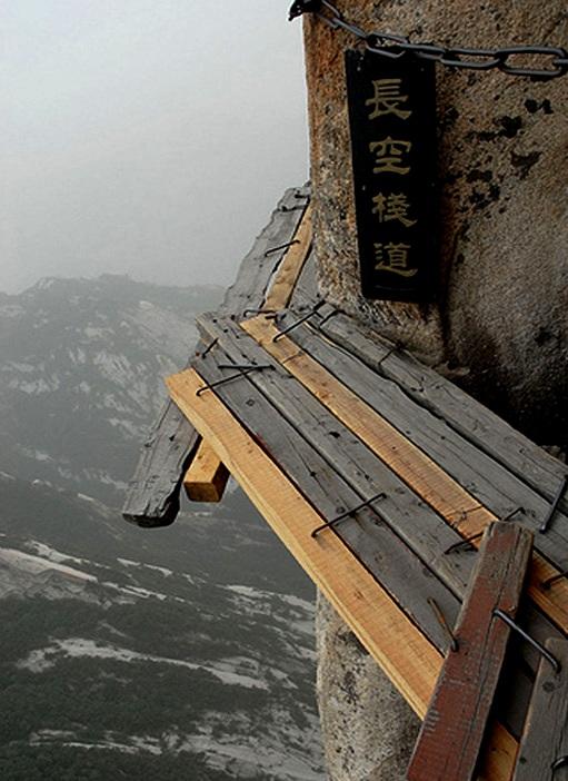 西岳華山で有名な「長空桟道」 絶壁に4・5枚の細長い板を鎹で、 つなぎ合わせた足場を、上のワイヤ