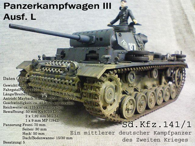 III号戦車の画像 p1_16
