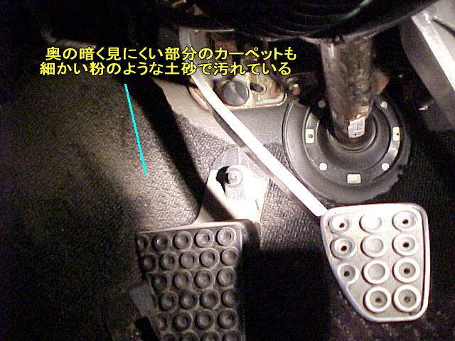 suibotu3.JPG