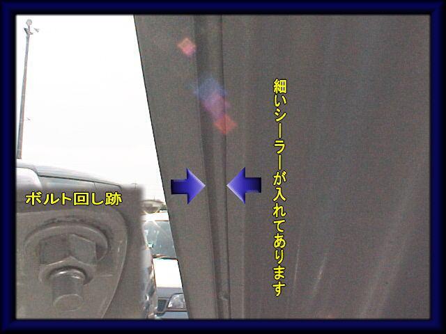 photo2124.jpg