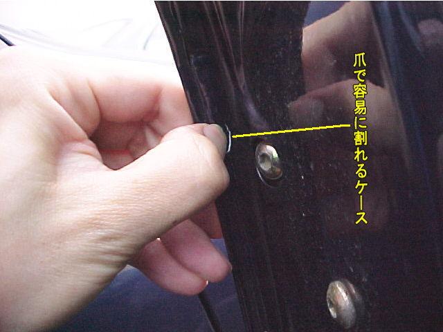 MVC-01a9F1.JPG