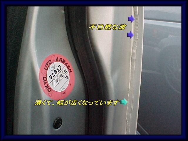 photo41911.jpg
