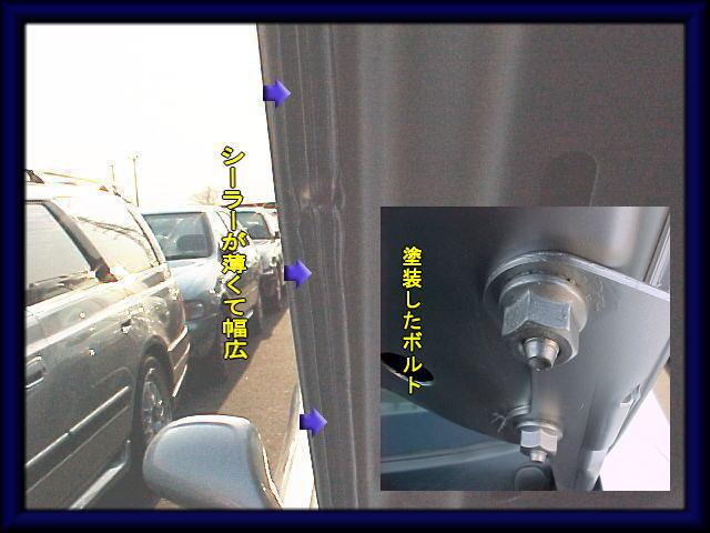photo54211.jpg