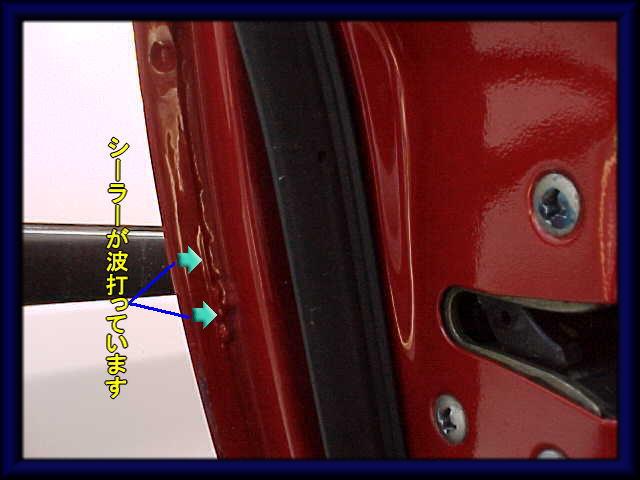 photo45214111.jpg