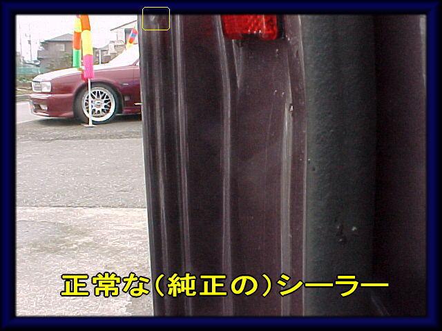 photo1712.jpg