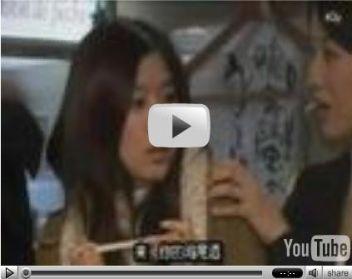 篠原涼子youtube.JPG