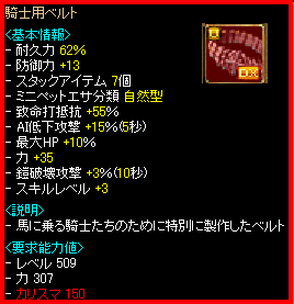 081110-3
