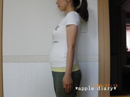 7 ヶ月 妊娠