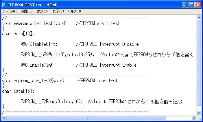EEPROM TEST.JPG