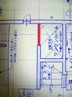 階段補強_2(07.10.06).jpg