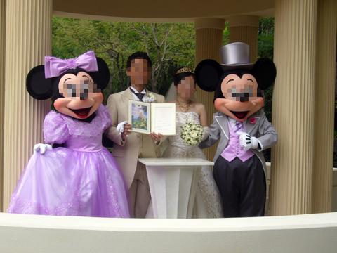 結婚式_1(07.10.22).jpg