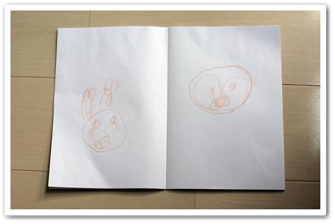 お絵描き_003.jpg